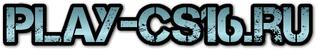 Каталог сборок Counter Strike 1.6